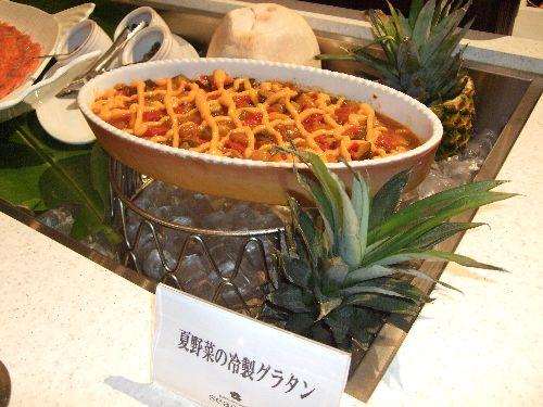 夏野菜の冷製グラタン