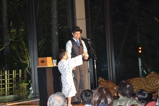 skisuke