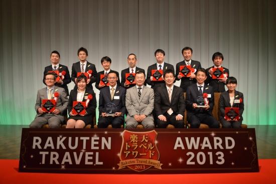 srakuten+award