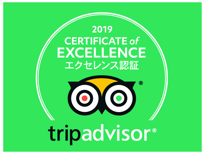 2019 Certificate of Excellence エクセレンス認証 trip advisor